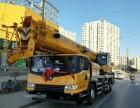 北京出租流动叉车吊车