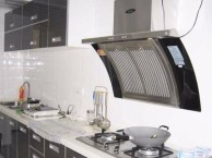 衡水油烟机清洗 上门换纱窗 清洗空调 清洗冰箱 清洗洗衣机