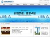 杭州專注品牌網站建設,品牌站策劃設計開發
