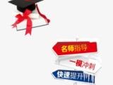 广州荔湾高三辅导,高三理科综合课外补习哪家好