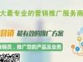 台州的宠物微信商城服务分销公司