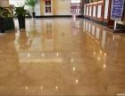 广州石材翻新公司石材翻新结晶流程美吉亚石材病变处理公司