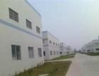 化工厂房22000平方,仓库7200平方,即租即用