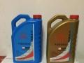 出本田金桶和蓝桶机油各一壶
