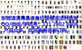 东莞市常平镇大朗环卫塑料660L240升垃圾桶批发