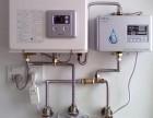 北仑阿里斯顿热水器(售后%维修)服务网点,电话是多少?