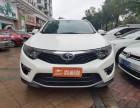 转让 越野车SUV东南DX3分期购车以租代购不看资质户籍包牌