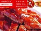 广东肠粉培训浏阳蒸菜培训香酥牛肉饼培训