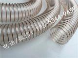 耐磨损输送聚氨酯软管 工业除尘输送软管