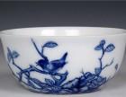 武汉市哪里可以私下交易官青花瓷碗