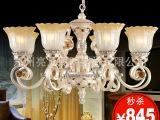 led高档艺术吊灯欧式灯具客厅灯铁艺 餐厅灯饰珍珠白