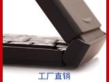深圳厂家 一件代发 无线蓝牙折叠键盘
