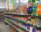 华鹿果蔬配送中心:为全市客户提供优质的蔬菜、水果等