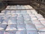 南宁孔道压浆料 压浆剂 流动性强度高 高和牌厂家供应