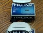 TP-LINK无线路由器