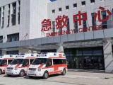北京海淀救護車出租醫院正規120救護車出租24小時服務
