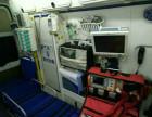 天津救护车出租
