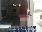 深圳市医院有正规120救护车专业接送病人出院转院