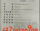 武汉市硚口区托渣滓,出售黄沙水泥