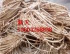 废铜电缆废旧黄铜电缆金属