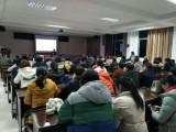 桂林中医康复理疗师培训学校