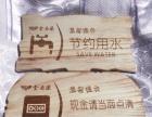 专业制作各种木质招牌木牌吊牌菜品牌等