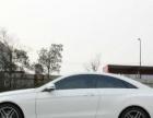 奔驰E级2015款 E320L 3.0T 自动 豪华型四驱