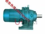 B系列摆线针轮减速电机上海优质供应商 X卧式安装减速电机