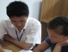 聊城第一家教网一对一在职兼职老师上门家教家长进