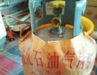九成新5公斤煤气罐