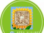 桂平市汉语言文学高升专专升本成人高考报名