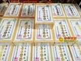 朝鮮商務參訪考察團,朝鮮萬景石巖牛黃安宮丸商務考察會展中心
