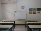 豆腐营小学附近教室出租