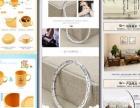 宝贝详情页设计制作爆款宝贝描述 淘宝美工包月模板装