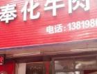 转让海曙-海曙周边61㎡小吃店10万元