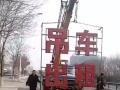 三河口专业吊车、叉车出租、起重吊装、设备安装定位