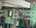 上门电焊,安装电器电线