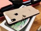 苹果iphoneXs Max分期0首付 成都实体店办理 国行