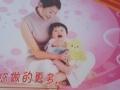 华鹤家政用爱心细心耐心贴心为您及您的家人服务