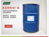 【上海低价推广】环保乳化剂E-1007 XP70 XL 70