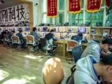 北京富剛手機維修培訓