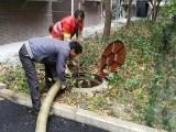 成都管道清淤 ,涵洞清淤,污水管清理,清理河道,清理化粪池