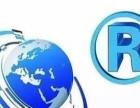 全球商标注册(政府补贴5000-15000)