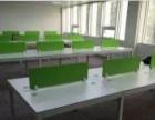 低价定做办公家具屏风工位办公椅等办公家具量多更优惠