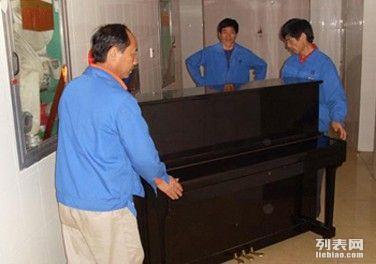 济南正大搬家长途搬家搬设备搬运钢琴鱼缸搬运空调家具拆装