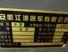 安凯客车 130ps 国四 19座 3.5万公里