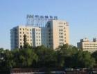 北京積水潭醫院骨科專家脊柱外科張貴林大夫出診時間