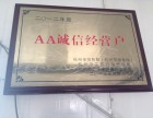 长期收购杭州公司牌照收购浙A公司汽车牌照