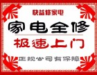 欢迎进入~!郑州美的热水器(各点)售后服务总部 电话