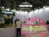 深圳国际安博会喷绘公司,博创广告